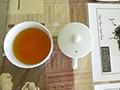 モスの紅茶