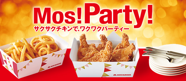 Mos!Party! モスチキン