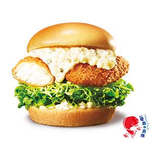 【数量限定】日本の生産地応援バーガー 真鯛カツ<愛媛県愛南町>