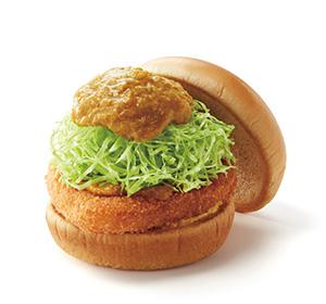冷製カレーチキンバーガー
