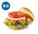 【モス期間限定バーガー】海老天七味マヨ