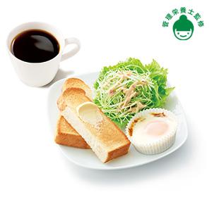 朝のスタートプレート<卵とベーコン&ミートソース>