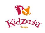 キッザニア東京とは