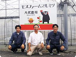 左から篠塚さん、満島さん、不動さん