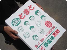 生産者の似顔絵が描かれたトマトの箱
