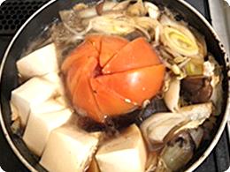 『MURATA流トマトすき焼き』