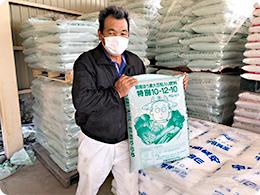 大豆かすを原料にした有機肥料