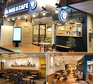 モスバーガー&カフェ