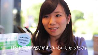第4回 モスツアー「釧路ザンタレバーガー/中津からあげバーガー」先行試食会 (1分21秒)