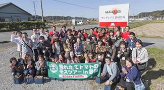 第1回 モスツアー「採れたてトマトのモスツアー in 静岡」《トマト収穫編》(1分23秒)