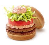ダブルモス野菜バーガー