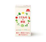 くだものと野菜(125ml紙パック)