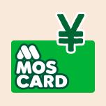 ご希望の金額を入金して、カードをお渡しします。