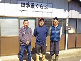 左から高安さん、高木さん、内海さん
