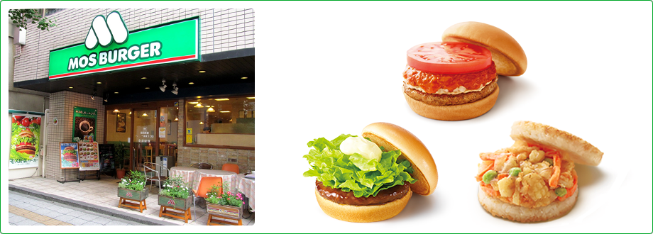 MOS BURGER's Recommended Menu Items