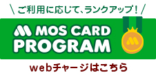 MOS CARD PROGRAM